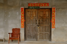 A Chinese style home in Mae Salong