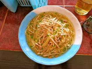 Yunnanese Noodles