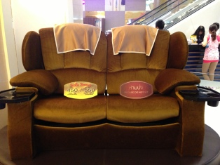The movie theater couch